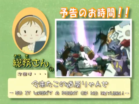 File:EP48.png