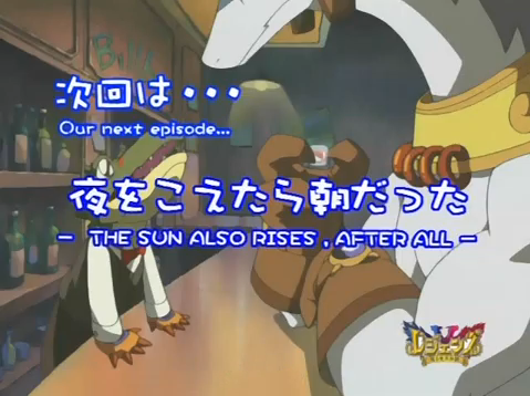 File:EP19.png