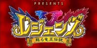 Legendz (Anime)
