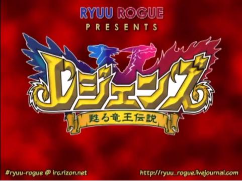 File:Legendz Anime Title Card.png