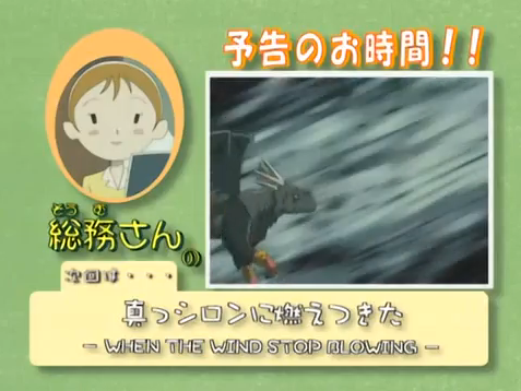 File:EP40.png