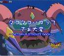 Octopus Strikes Back