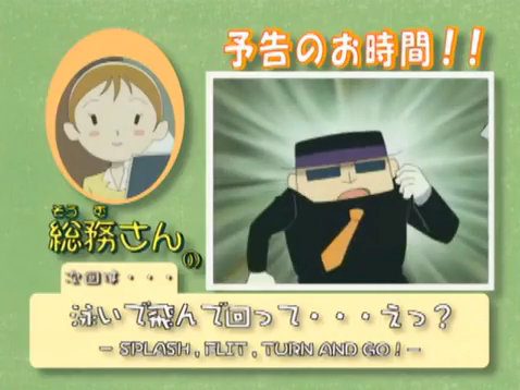 File:EP45.png