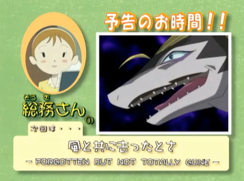 File:EP50.png