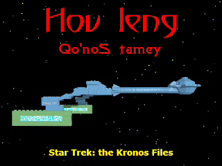 File:Brickfilm-kronos-files.png