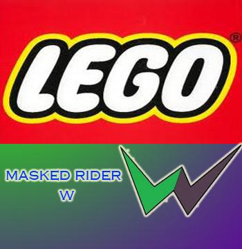 File:Double Lego Logo.jpg