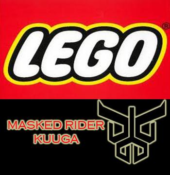 File:Kuuga Lego Logo.jpg