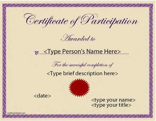 File:Certificate.jpg