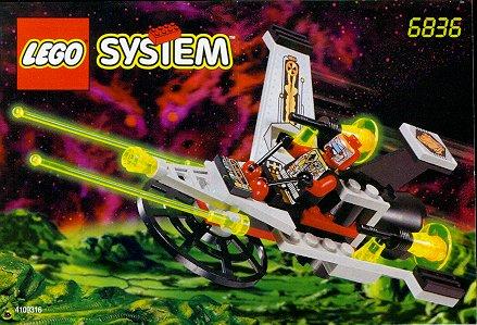 File:6836 V-Wing Fighter.jpg
