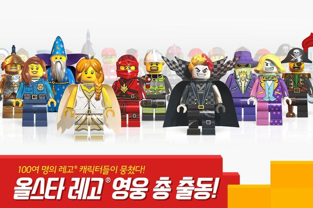 File:LEGO Quest & Collect 2.jpg
