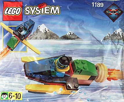 File:1189 Rocket Boat.jpg