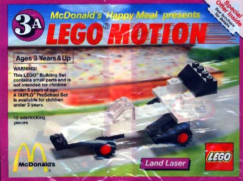 File:1646 Land Laser.jpg