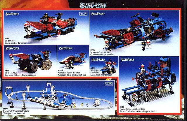 File:1990 Catalog SPI.jpg
