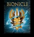 Thumbnail for version as of 19:20, September 8, 2014