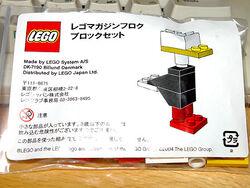 Lmg003-LEGO Japan Ostrich