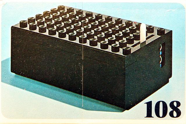 File:108 Battery Box.png