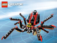 Creator 17