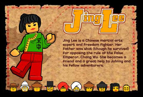 File:OE jing lee.png