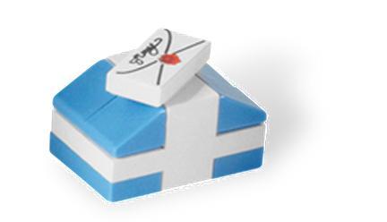 File:Blue present.jpg