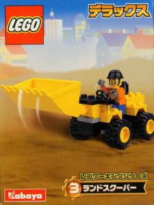 1296-Land Scooper