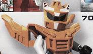 File:Orange GS Robot.png