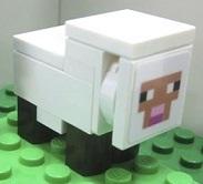 File:Sheep Prototype.jpg