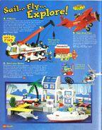 Summer1996ShopAtHome22