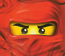 File:Ninjago-face.png