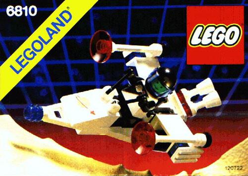 File:6810 Laser Ranger.jpg
