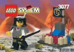3077 Ninja Shoguns Small Fort
