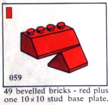 File:059 49 bevelled bricks.jpeg