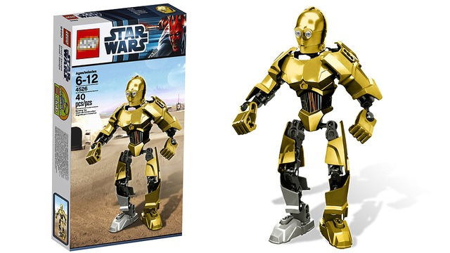 File:C3P0 ultrabuild cuusoo idea.jpg