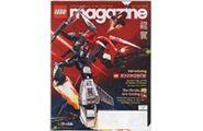 Legodinomag2