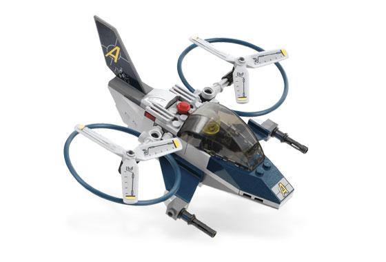 File:8637 Chopper.jpg