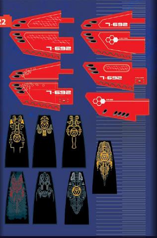 File:AtlantisPrototypeGraphics.png