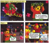 Adventures magazine orbs 2