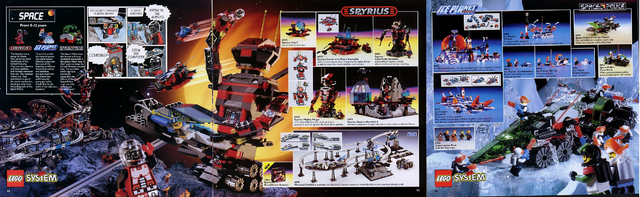 File:1995 UK catalog space pages.png