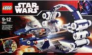 File:Jedi Starfighter With Hyperdrive Booster Ring In Box.jpeg