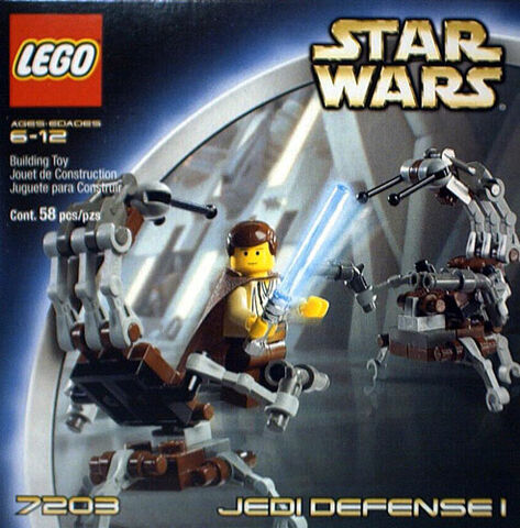 File:Jedidefense-7203.jpg