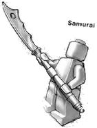 SamuraiValiant