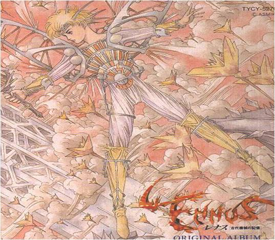 File:Chezni SoundAlbum.jpg