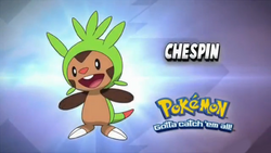 650 Chespin WTP