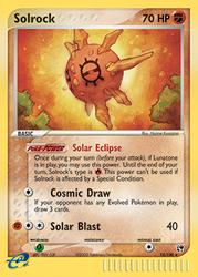 338 Solrock S13