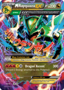 M Rayquaza-EX RS61