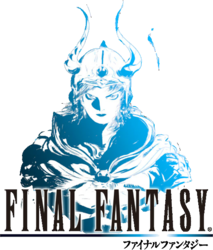 FFI Title Alternative