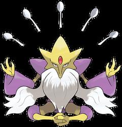 065 Alakazam Mega Shiny