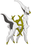Arceus Stone5
