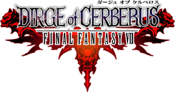Dirge of Cerberus Title