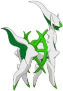 Arceus Meadow5