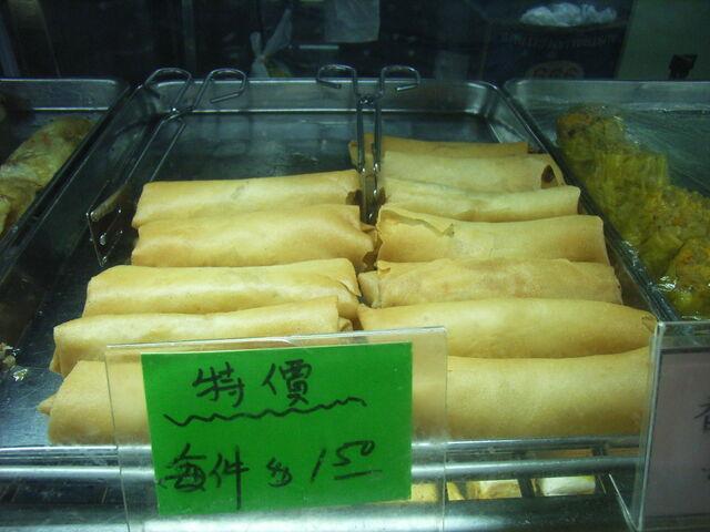 File:Spring rolls on sale.jpg